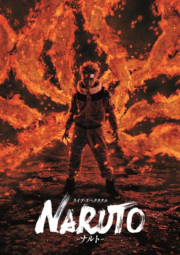 naruto-stage-musical-31 Naruto Müzikalinden İlk Görüntüler