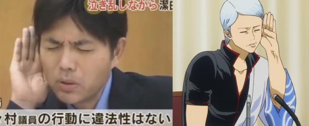 Gintama-Anime-Episode-1-Parodie-610x250 Gintama bir Japon politikacı ile alay