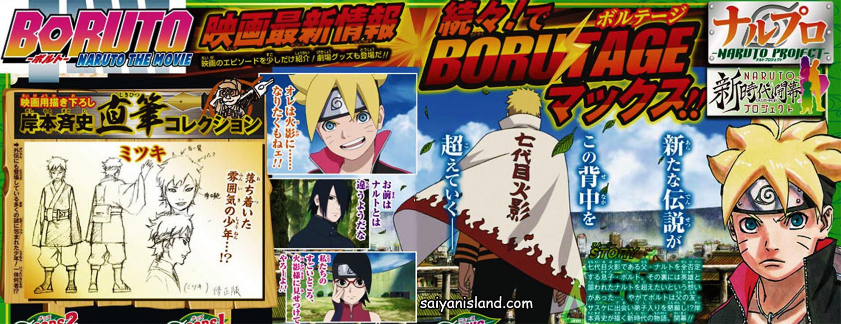 E5quRu0-1 Boruto: Naruto Movie Story Önizleme