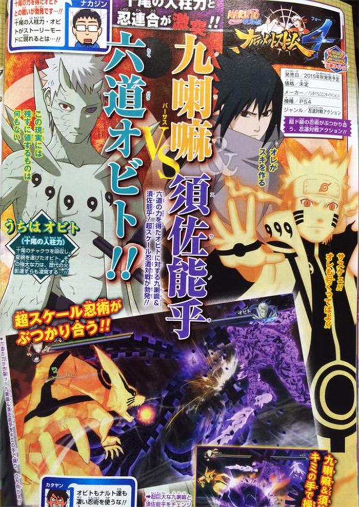 Naruto-Storm-4-Scan-11 Naruto Storm 4: Jinchuriki Obito Karakteri ve Öyküsü Onaylandı
