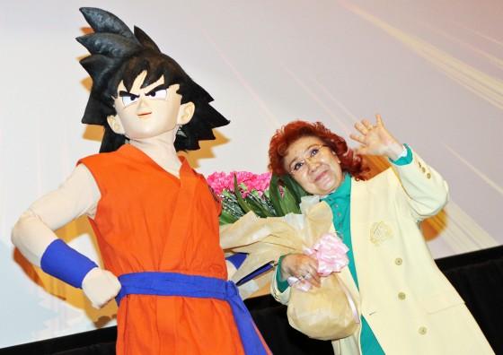 URRdfHW Goku Günü! Japonya'da Resmen Tanınan Gün 9 Mayıs