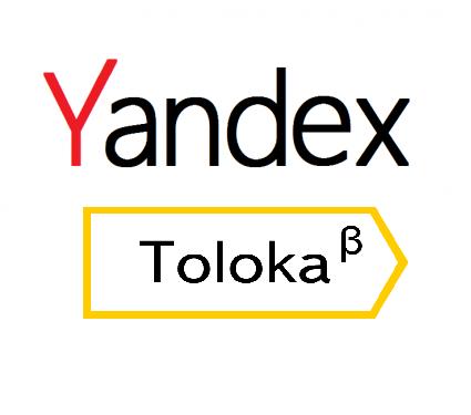 Yandex Daha fazla bilgi | Anime ve Manga haberleri | Oyun ve Teknoloji