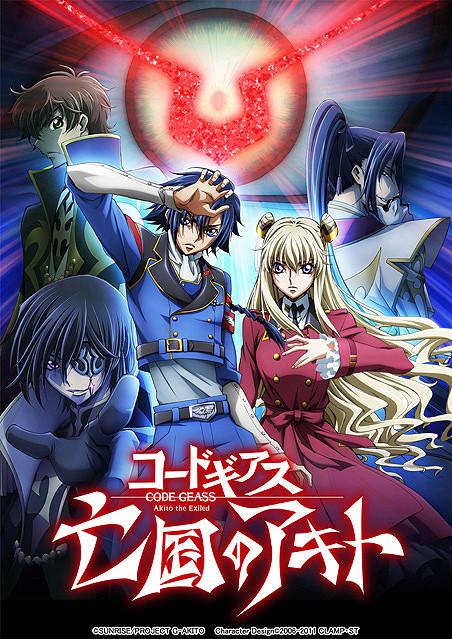 code-geass-ova-bes-bolume-uzatildi Code Geass OVA'sı 5 Bölüme Uzatıldı
