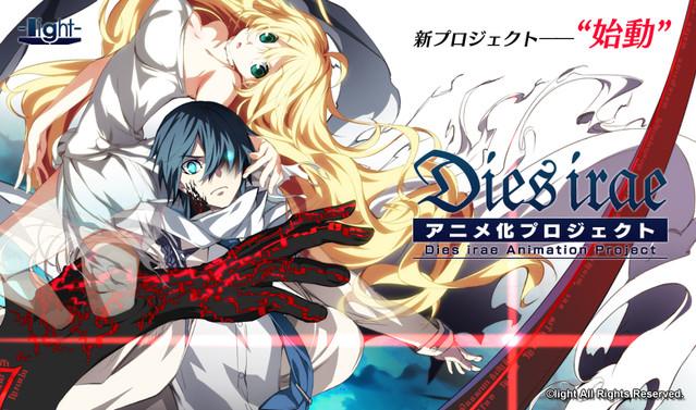 dies-irae Dies irae Anime Projesi İçin Kampanya