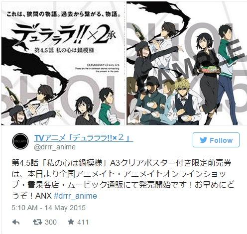 durararax2-event-02 Durarara!!x2 OVA Hakkında bilgi