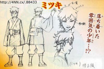 mitsuki.png Boruto: Naruto Movie Story Önizleme