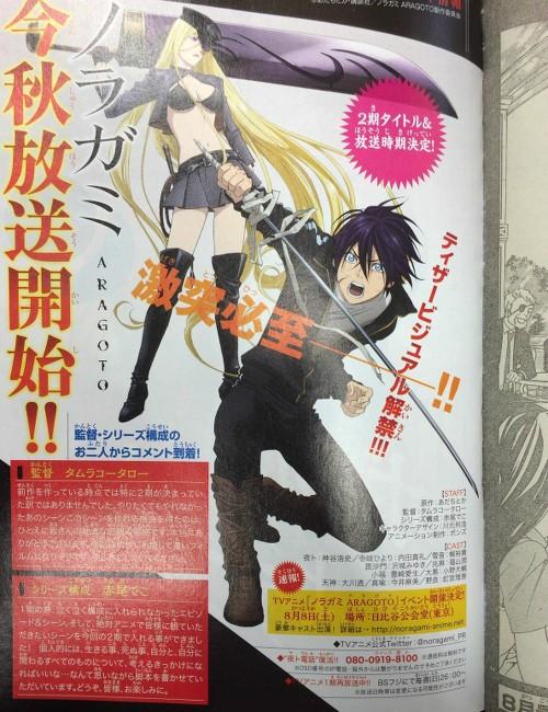 noragami-aragoto Daha fazla bilgi | Anime ve Manga haberleri | Oyun ve Teknoloji
