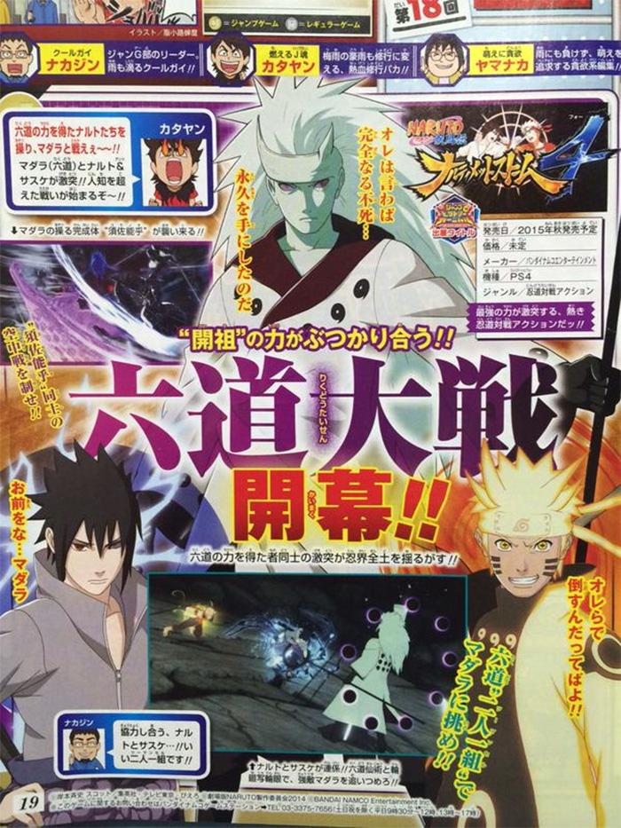 Naruto-Storm-4-Scan-12 Naruto Storm 4: Six Paths (Rikudo) Madara'nın hikayesi onaylandı.