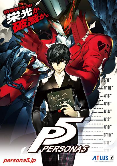 Persona-5-Shot-07 Persona 5'in 2. Fragmanı