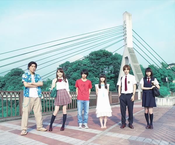 anohana-live-action AnoHana Animesinin Live Action Uyarlanması