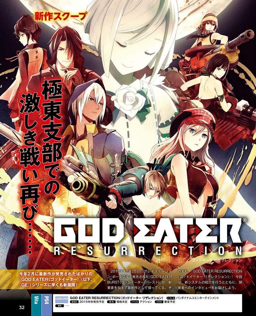 god-eater-oyun God Eater Resurrection Oyunu Çıkıyor