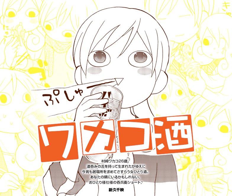 varios_257381 5 Temmuz 2015'de Çıkacak Animeler