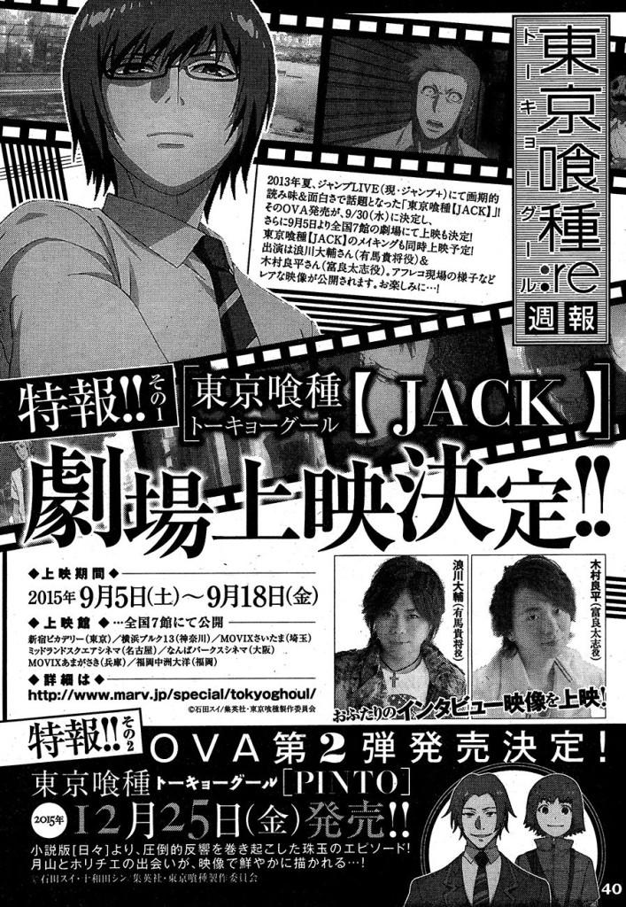 VjNgqKJ-707x1024 Tokyo Ghoul: Pinto  OVA Geliyor