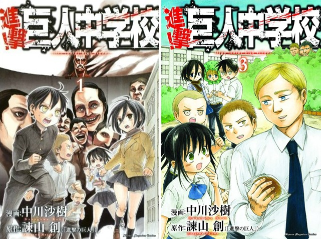attack-on-titan-junior-high Shingeki no Kyojin: Lost Girls Mangaya Uyarlanıyor