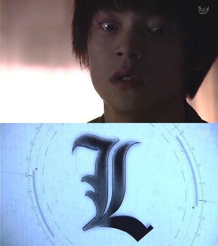 death-note-drama-11 Death Note Dizisi 2015