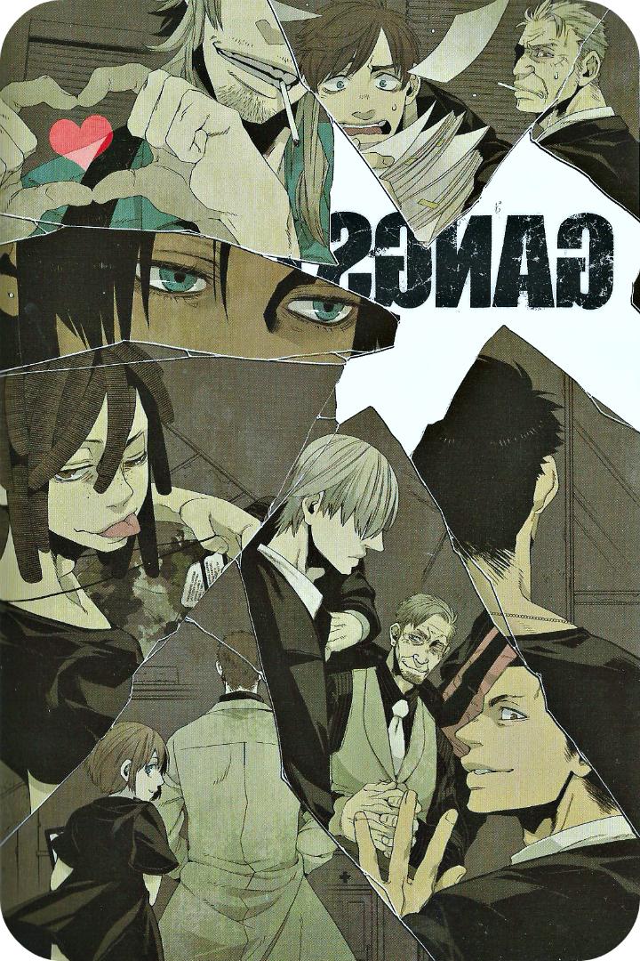 gangsta Daha fazla bilgi | Anime ve Manga haberleri | Oyun ve Teknoloji