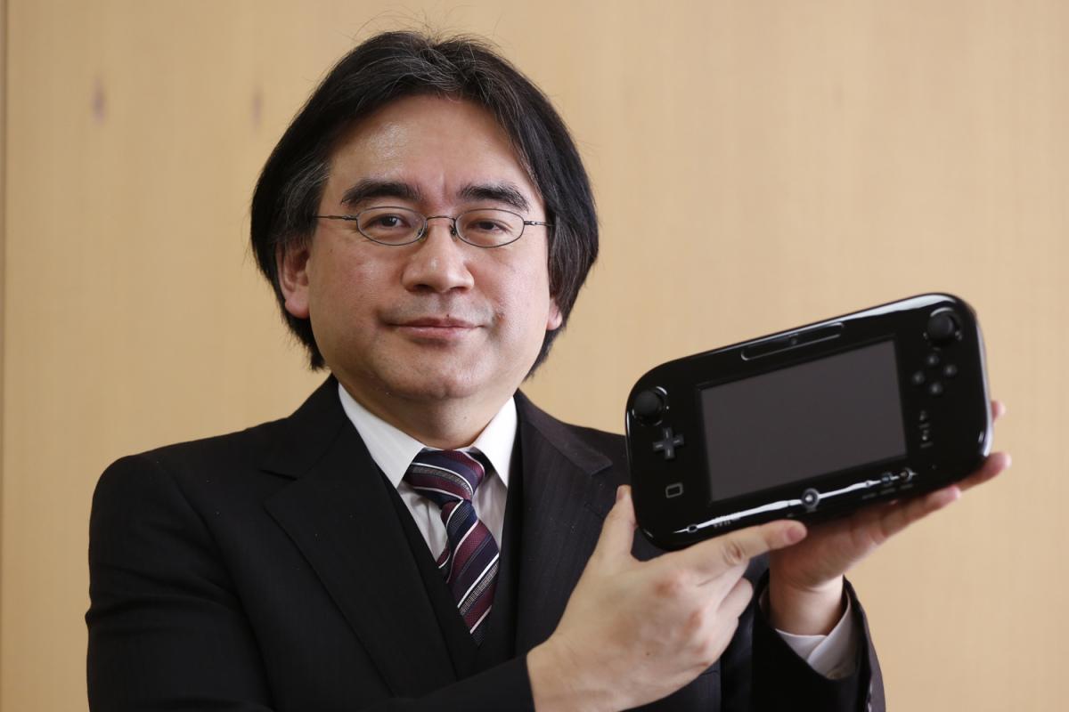 kmROw7K Satoru Iwata Vefat Etti