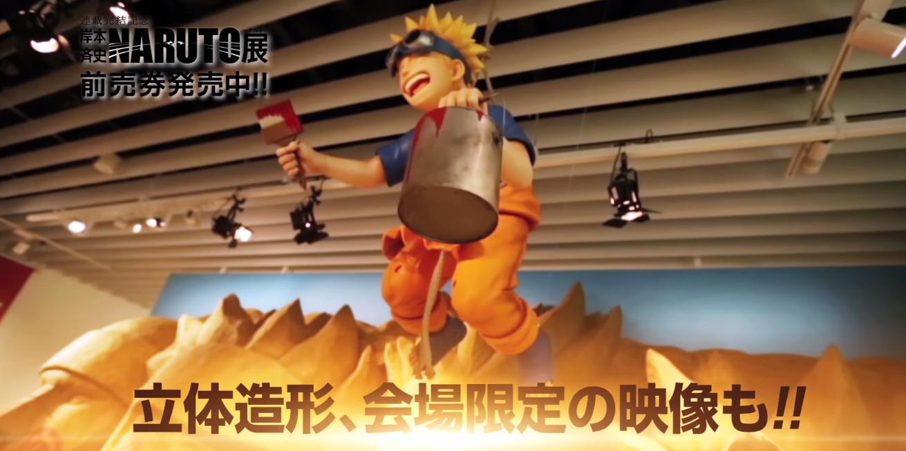 naruto-sergisinden-kareler Naruto Sergisi