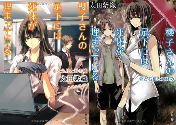 sakurako-san-no-ashimoto-ni-wa-shitai-ga-umatteiru Daha fazla bilgi | Anime ve Manga haberleri | Oyun ve Teknoloji