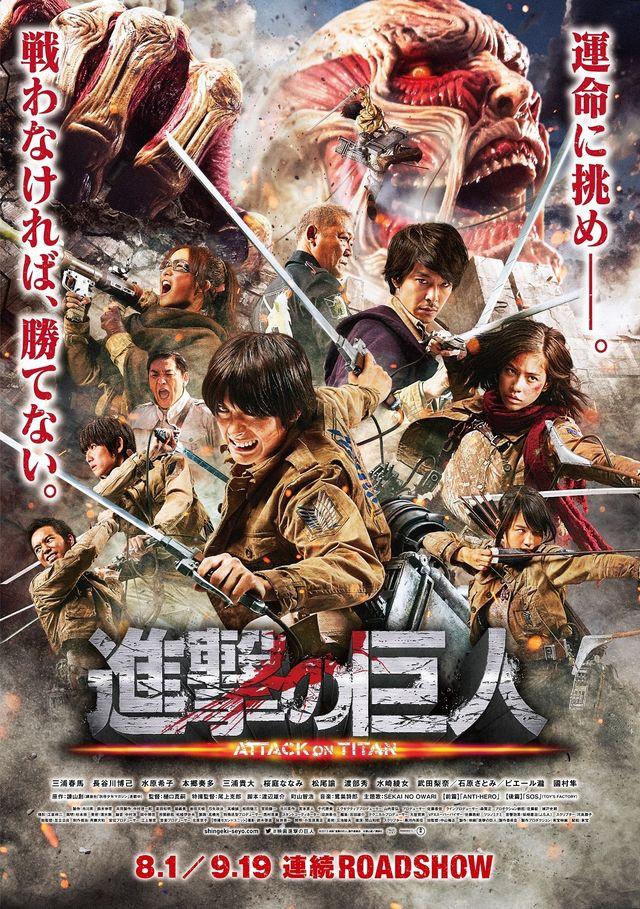 shingeki-no-kyojin-live-action-sekai-no-owari Shingeki no Kyojin Live Action Filminden Yeni Fragman