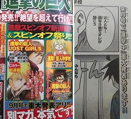 shingeki-no-kyojin-lost-girls-1 Shingeki no Kyojin: Lost Girls Mangaya Uyarlanıyor