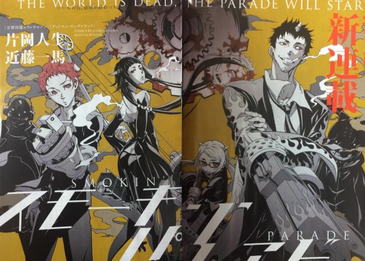 smokin-parade-jinsei-kataoka-kazuma-kondou Deadman Wonderland'in Yaratıcılarından Yeni Manga
