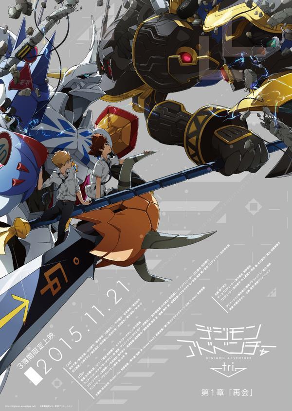 1438457875-digimon-adventure-tri-icin-yeni-video Digimon Adventure tri. İçin Yeni Video