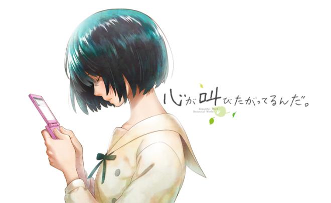 1439300564-kokosake-manga Kokoro ga Sakebitagatterunda'nın Yeni Reklamı