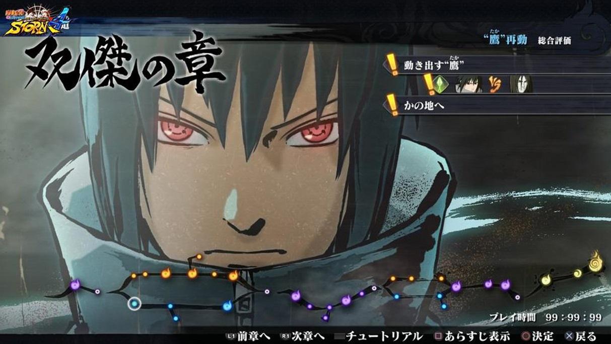 Naruto-2 Naruto Storm 4'den yeni bir fragman daha yayımlandı