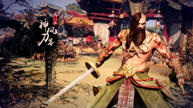 king-of-wushu King of Wushu çoklu platform'a destek verecek