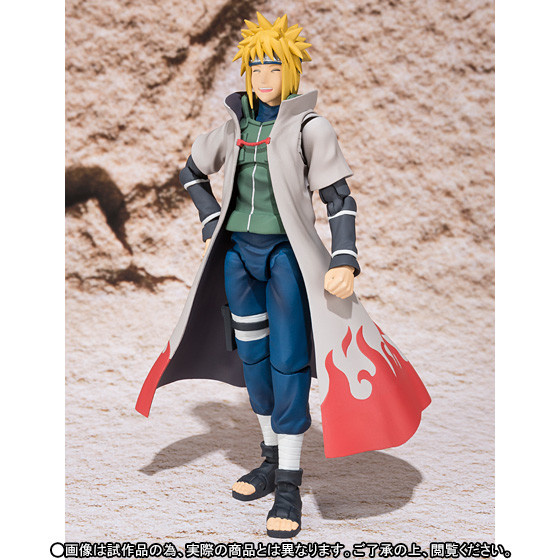 narutofig07 Naruto'nun Babası, Minato Namikaze Figürü çıktı