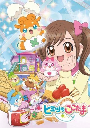 Kamisama-Minarai-Himitsu-no-Cocotama Ekim 2015'de Çıkan Animeler
