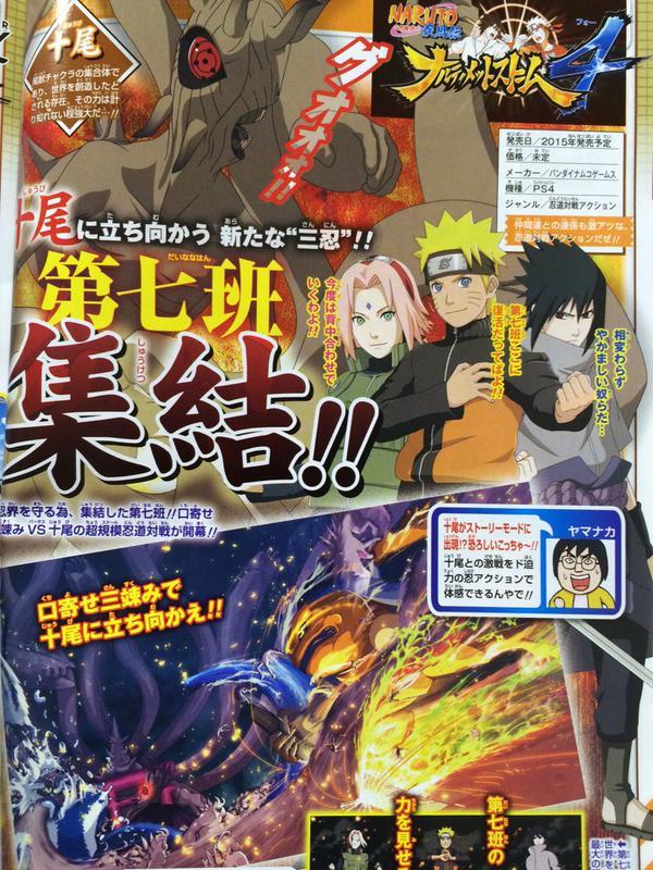 Naruto-Storm-4-ten-tails-2 Naruto Storm 4:On Kuyruklu Bijuu'nun Birinci Formu Boss Battle
