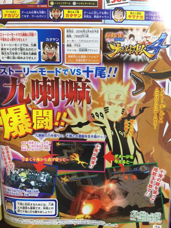 Naruto-Storm-4-ten-tails4 Naruto Storm 4:On Kuyruklu Bijuu'nun Birinci Formu Boss Battle