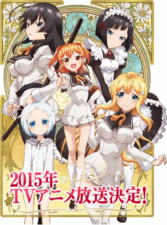 Ore-ga-Ojou-sama-Gakkou-ni-Shomin-Sample-Toshite-Gets-Sareta-Ken Ekim 2015'de Çıkan Animeler
