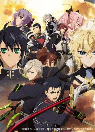 Owari-no-Seraph-Nagoya-Kessen-hen Ekim 2015'de Çıkan Animeler