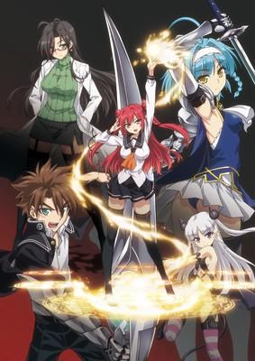 Shinmai-Maou-no-Testament-Burst 10 Ekim 2015'de Çıkan Animeler