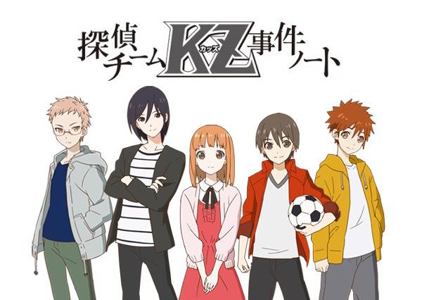 Tantei-Team-KZ-Jiken-Note Ekim 2015'de Çıkan Animeler
