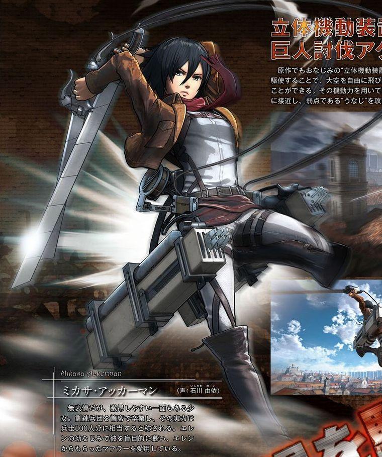attack-on-titan-4 Daha fazla bilgi | Anime ve Manga haberleri | Oyun ve Teknoloji