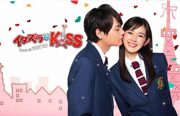 itazura-na-kiss-love-in-tokyo Itazura na Kiss Live Action Filmi Oluyor