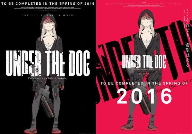 under-the-dog Under the Dog'ın Tanıtım Videosu