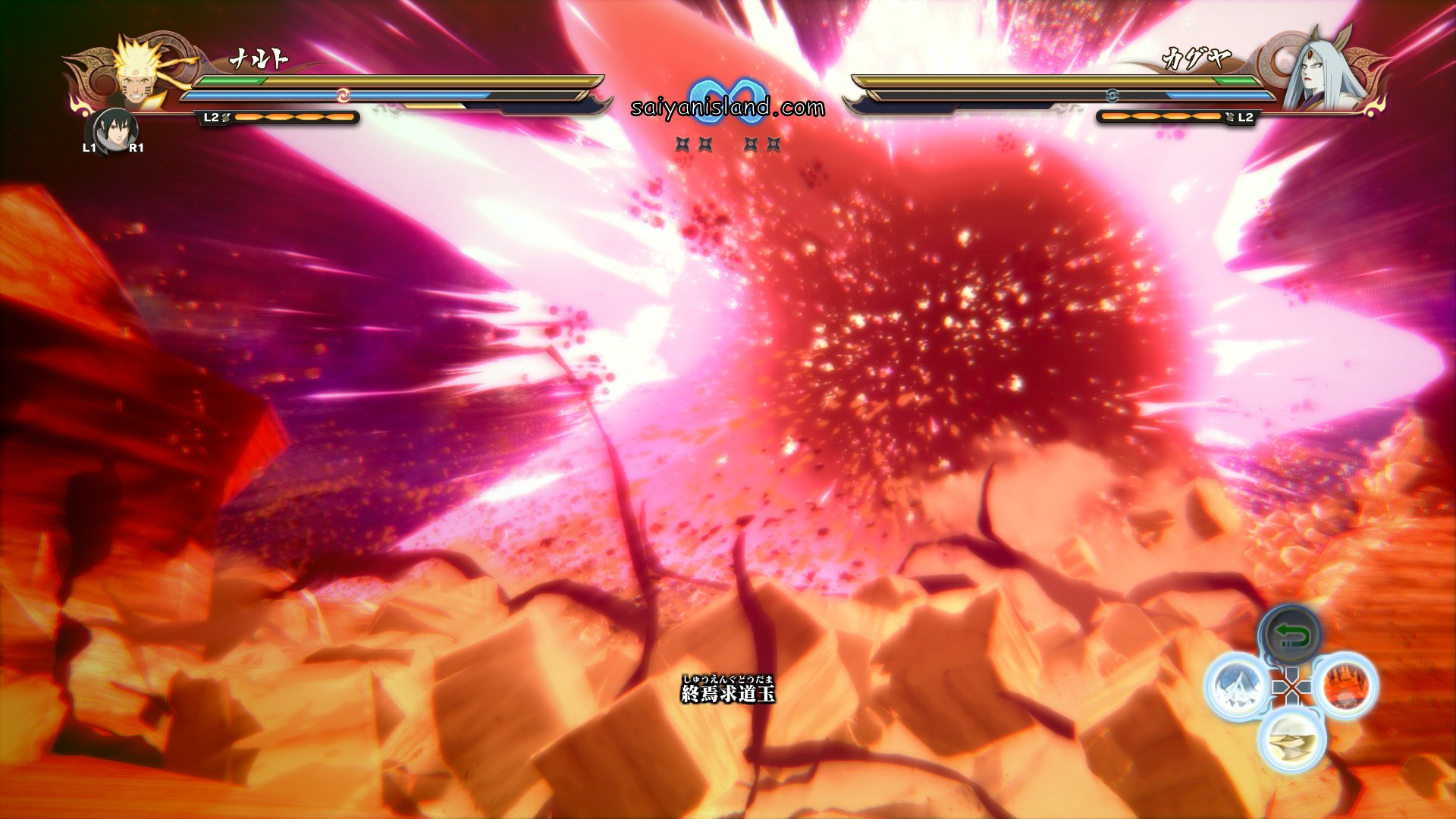 Naruto-Storm-4-10 Naruto Storm 4: Yeni Kuyruklu Canavar Kaguya Ekran Görüntüleri