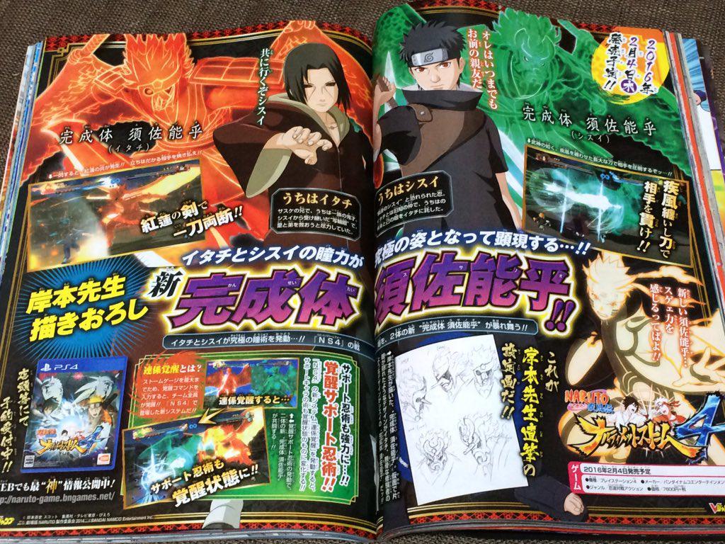 Naruto-Storm-4-team-7-hyuga Naruto Storm 4: Takım 7, Uchiha, Hyuga, Guy oynayış videosu