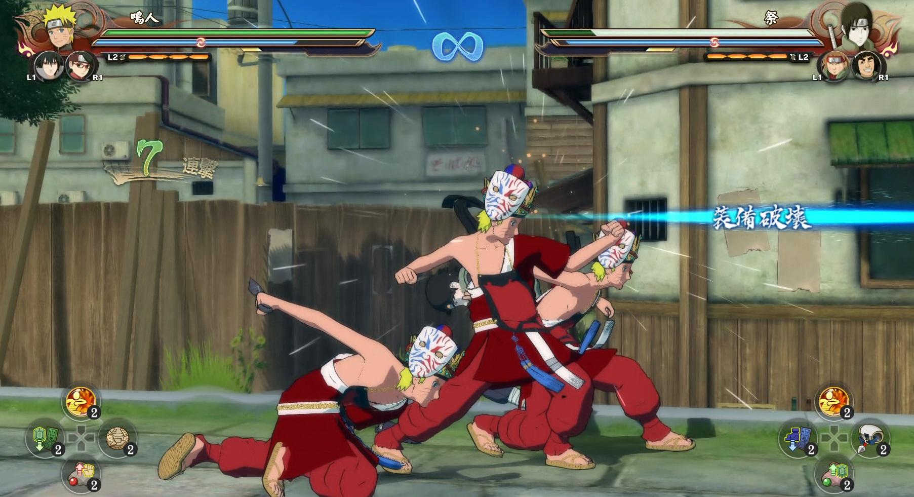 Naruto-Storm-4-traditional-2 Naruto Storm 4: Geleneksel Çin Kostümü DLC'si Duyuruldu