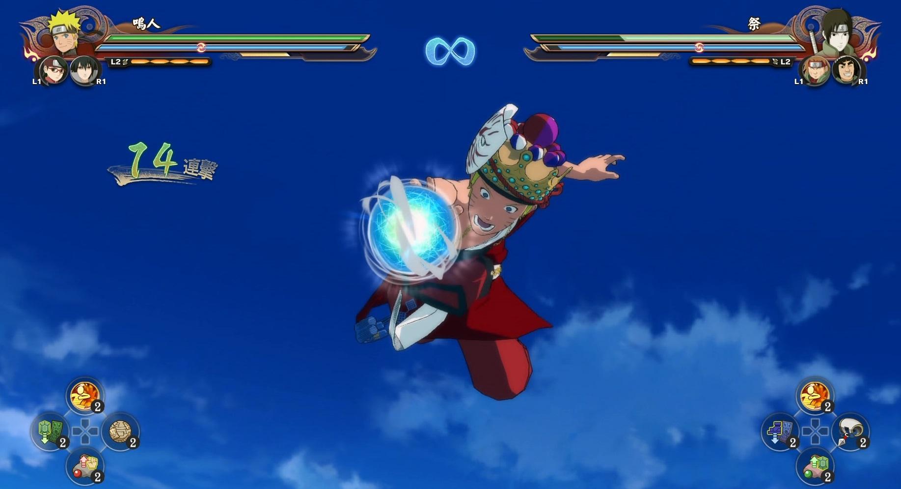 Naruto-Storm-4-traditional-3 Naruto Storm 4: Geleneksel Çin Kostümü DLC'si Duyuruldu