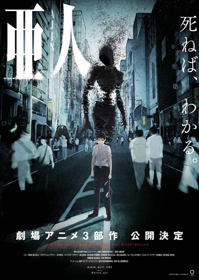 ajin Ajin - Demi-Human Mangası Anime Oluyor
