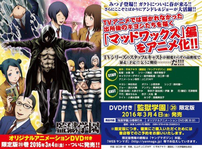 prison-school-ova Prison School OVA geliyor
