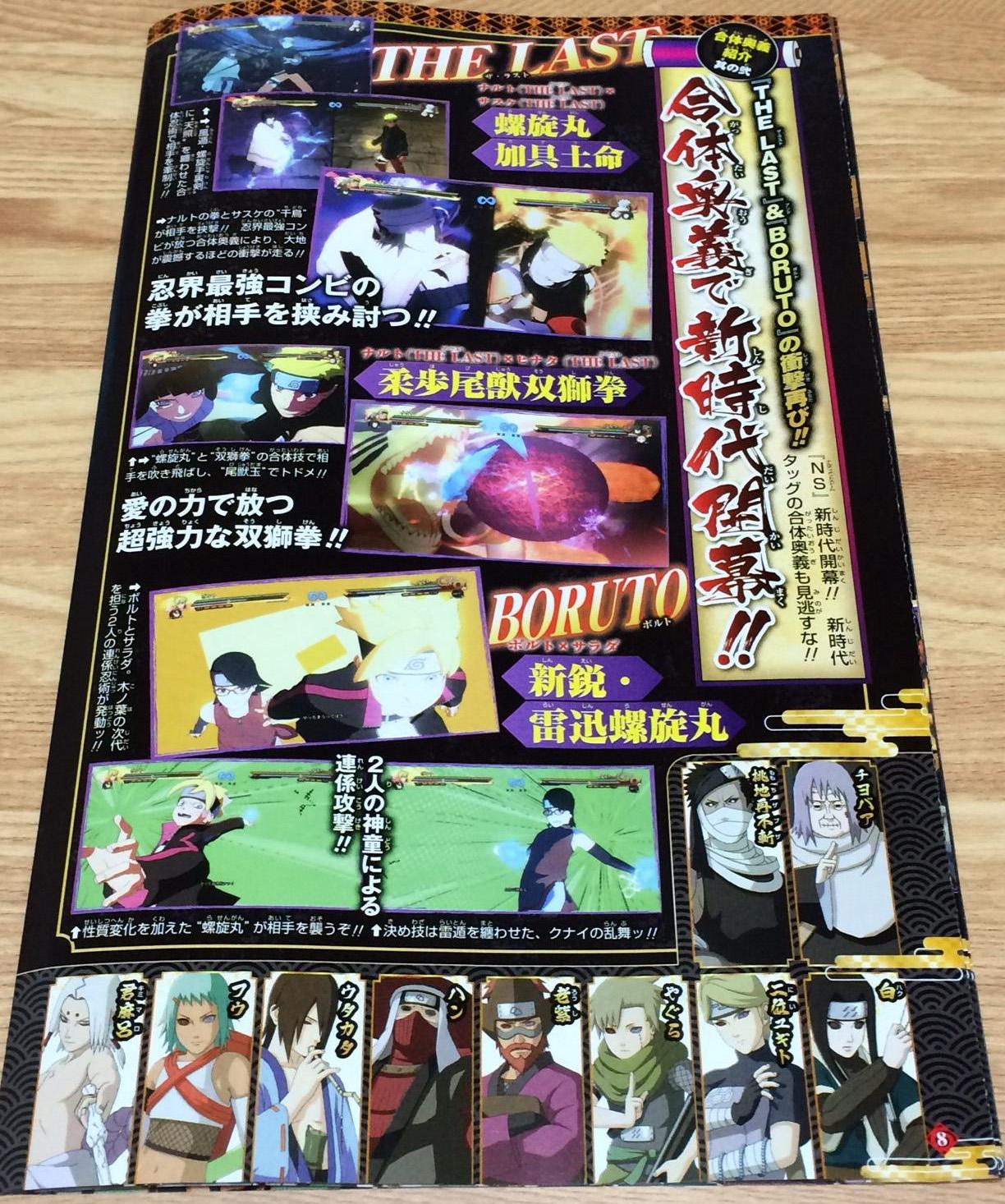 Naruto-Storm-4-tarama-3 Naruto Storm 4'den yepyeni bir oynayış videosu