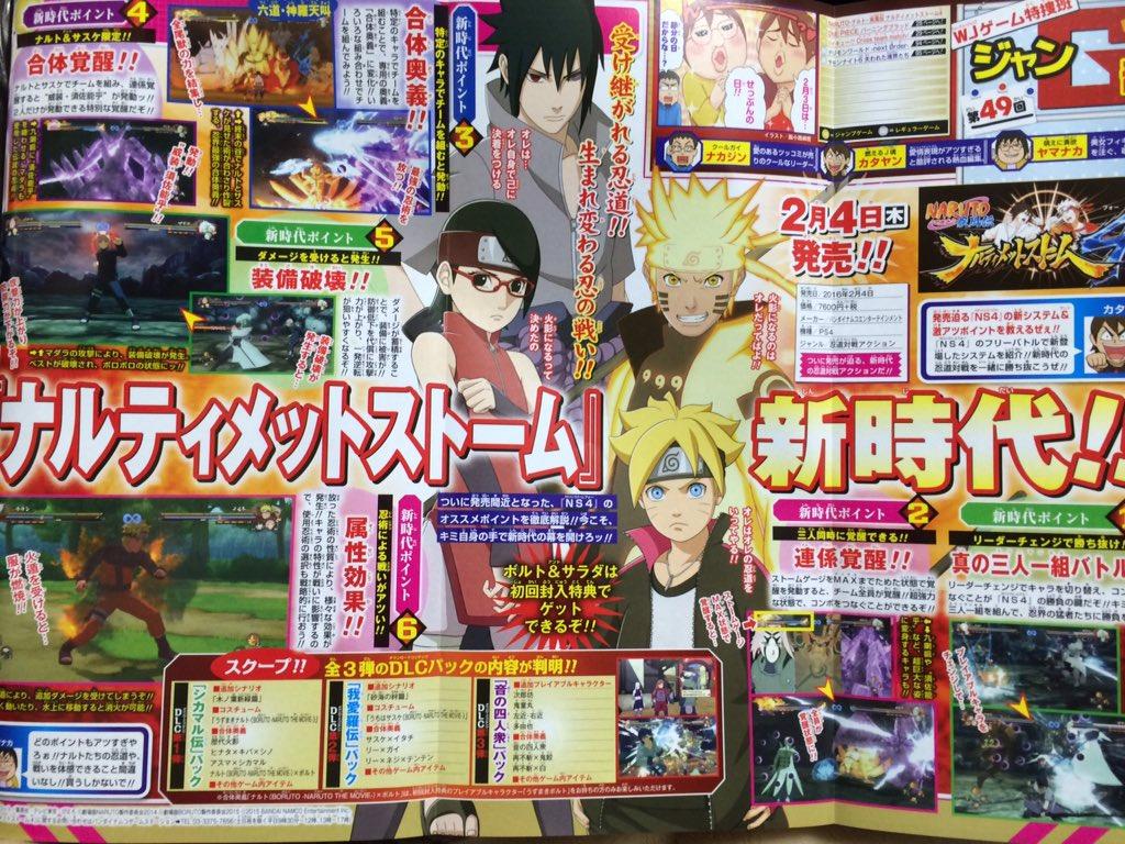 Naruto-Storm-4-tarama-u-4 Ultimate Naruto Storm 4: Yeni DLC Team Ultimate Jutsu