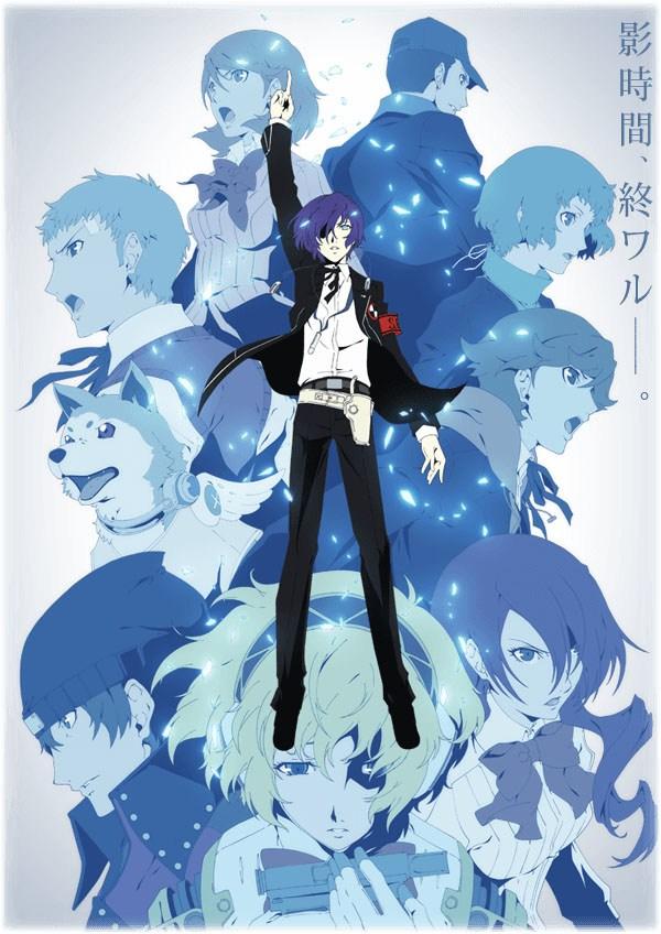 persona-3 Persona 3 the Movie #4: Winter of Rebirth'den yeni fragman geldi